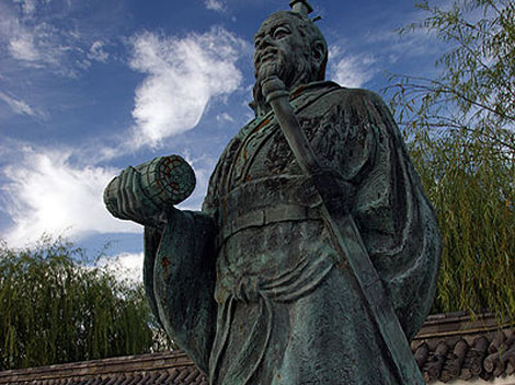Sun Tzu teaches us how to outperform the stock market